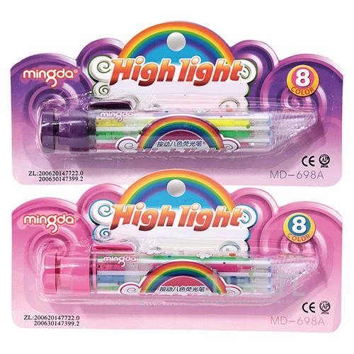 8色彩虹按動粉彩筆  PF3001(款式隨機出貨)