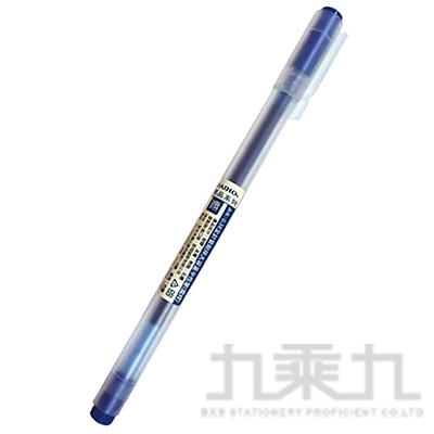 本色0.38全針管耐摔中性筆-藍