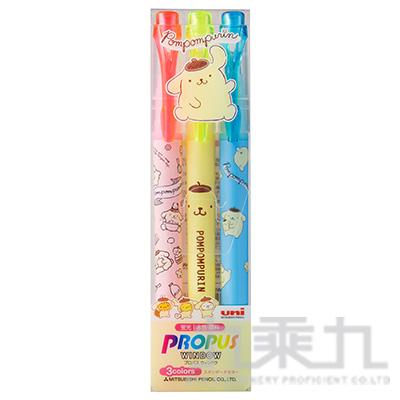 (限量款)  三菱 螢光記號筆Sanrio限定版(3入) 布丁狗 PUSWSR.3C