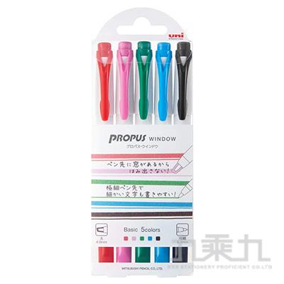 三菱螢光記號筆-5色組(黑/綠/藍/粉紅/紅) PUS103T.5C