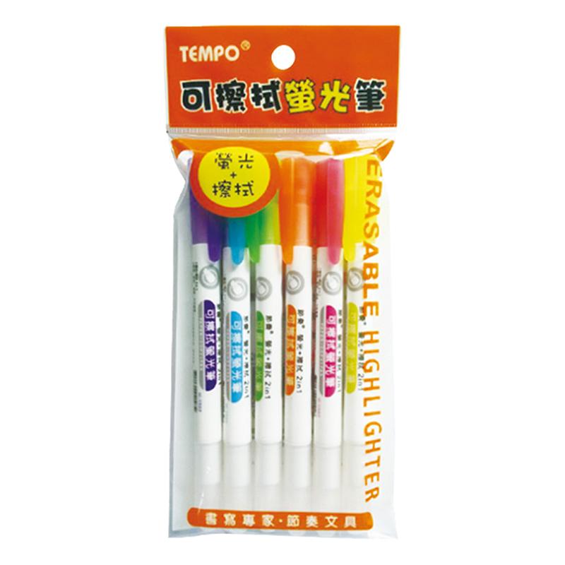 節奏可擦拭螢光筆(6色入) H1502-6