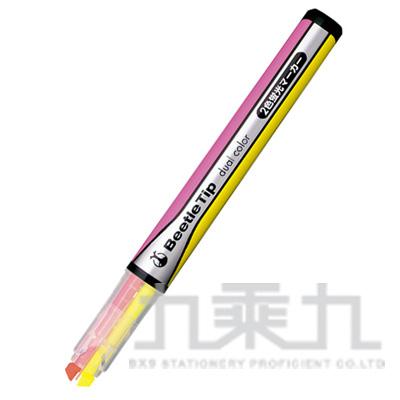 KOKUYO Beetle Tip獨角仙螢光筆雙色-黃粉(附包裝)