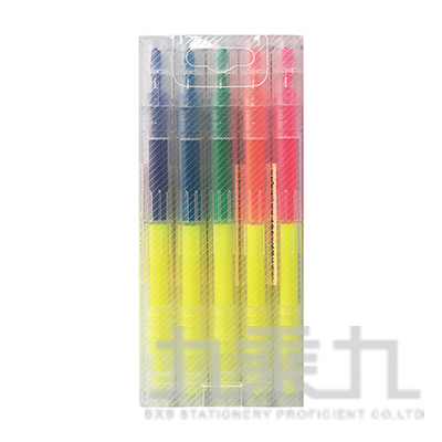 霓紅5入雙頭螢光筆 CS-H706-5