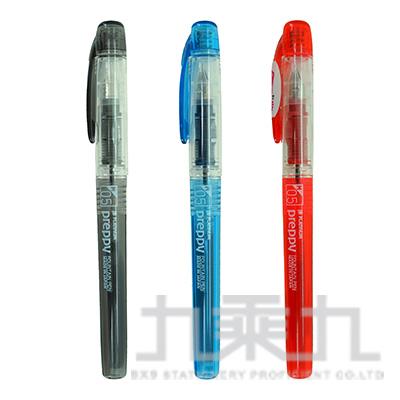 白金 彩色鋼筆(0.5) PSQ-300