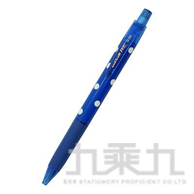 Uni-ball RE 摩樂鋼珠筆0.38限定版-點點藍