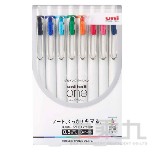 三菱 uni-ball one 自動鋼珠筆(8色組) UMNS-05.8C