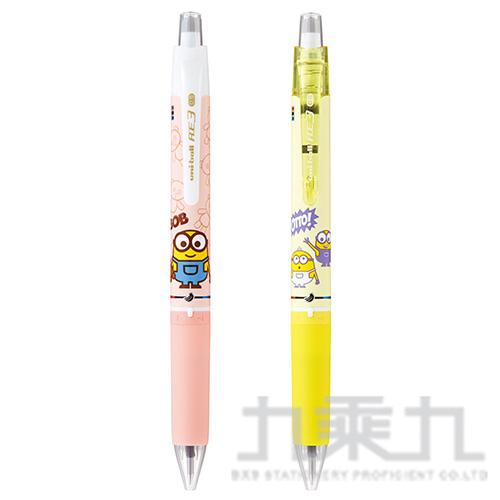 UNI 三菱 限定版小小兵摩樂筆 URE3-600M-05