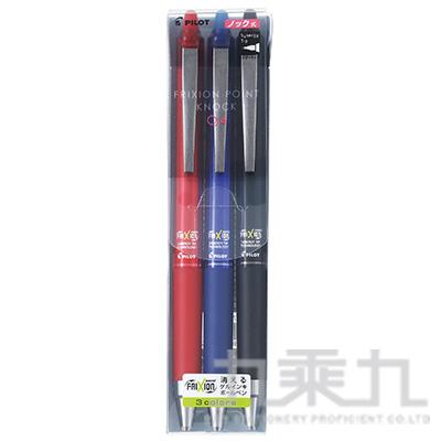 PILOT 細字按鍵魔擦筆(0.4)-3色組 LFPK-75S4-S3