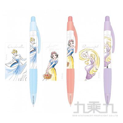 迪士尼自動中油筆-公主 DPCP- 205