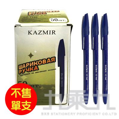 圓珠筆-藍芯藍桿 SL6531-不售單支
