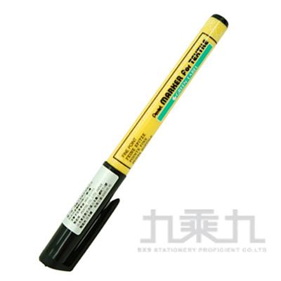 Pentel環保繪布油性筆-黑 NM10-A