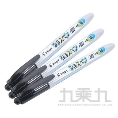 PILOT 百樂耐洗濯耐滲透萬用油性筆(黑) MN-12EF-B