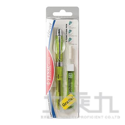 多功能三用筆-萊姆綠 TF1401-08