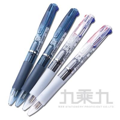 昇洋三色標準隨寫原子筆 DAB-5165