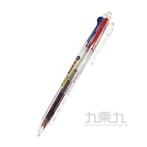 本色超滑順耐摔三色中油筆 OGL2350