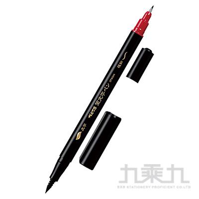 Pentel  雙頭毛筆(粗字+極細字) XSFW34A