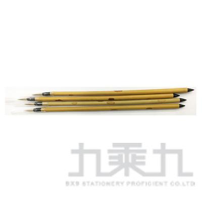 特細毛筆 SL5268