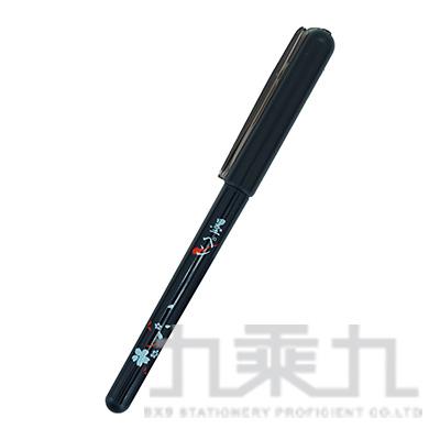 白金 攜帶型軟式墨筆(黑) CP-80