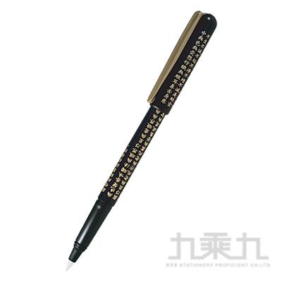 心經抄寫墨筆 CPP-100