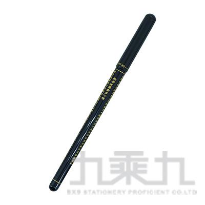 白金 卡式小楷心經抄寫筆(黑) CPP-80