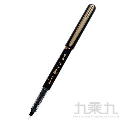 白金墨筆(黑)  CPP-60