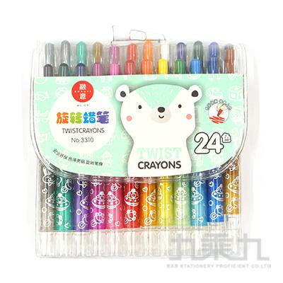 24色蠟筆(短)