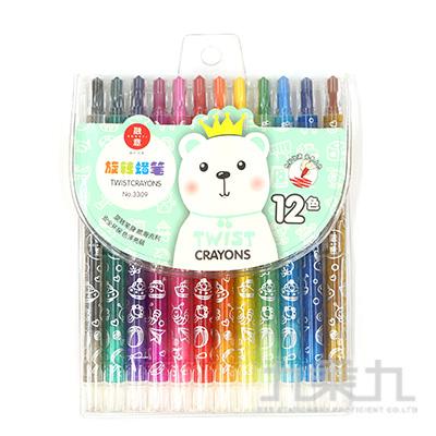 12色蠟筆-長(3309)