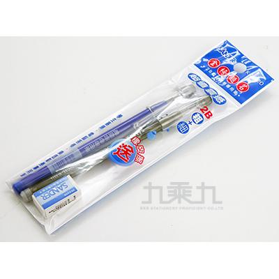 2B免削鉛筆組 K2020