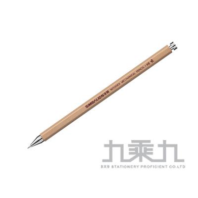 雄獅原木0.5自動鉛筆 EA-02H