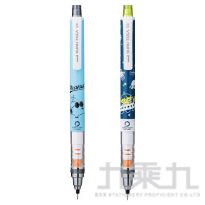 三菱 KURUTOGA 限定自動鉛筆 M5650