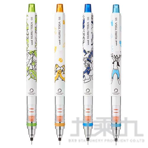 UNI KURU TOGA 迪士尼限定版自動鉛筆