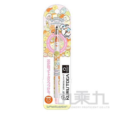角落生物自動鉛筆/粉紅 CH/M:PN30901