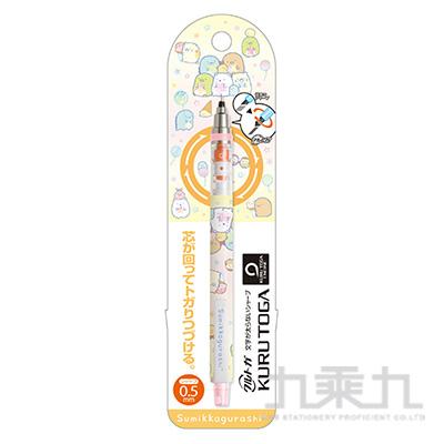 角落生物菱角度自動鉛筆/橘CH/M:PN39601