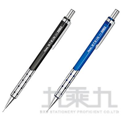97#PENTEL自動鉛筆0.3-黑 XP313-CA