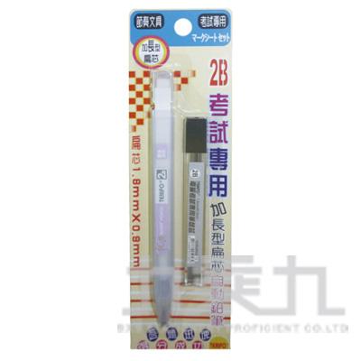 97# TEMPO 2B考試專用組(紫) MP-155-25