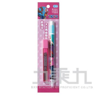 航海王大三角自動鉛筆組-A版 OT01541A
