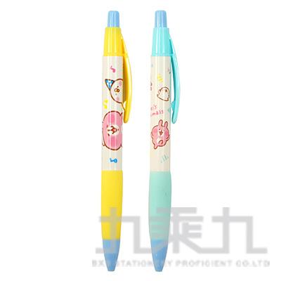 卡娜赫拉可愛自動鉛筆