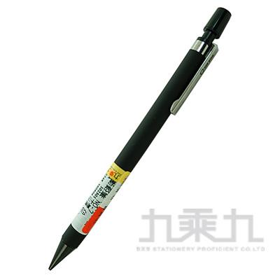 高級摔不壞0.7自動鉛筆 NO-7