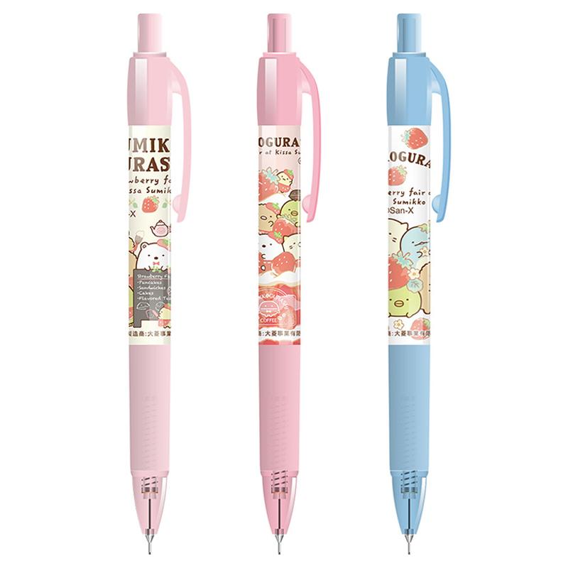 小夥伴自動鉛筆E (款式隨機出貨)