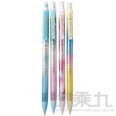 漸層淡彩自動鉛筆  PE0913