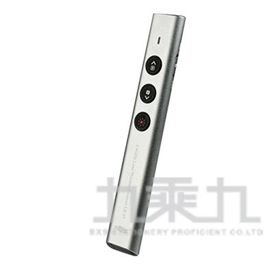 INTOPIC 無線2.4GHz雷射簡報筆-紅光(灰) MS-LR27-GR