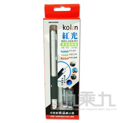 Kolin紅光專業雷射筆 KMI-EH2005