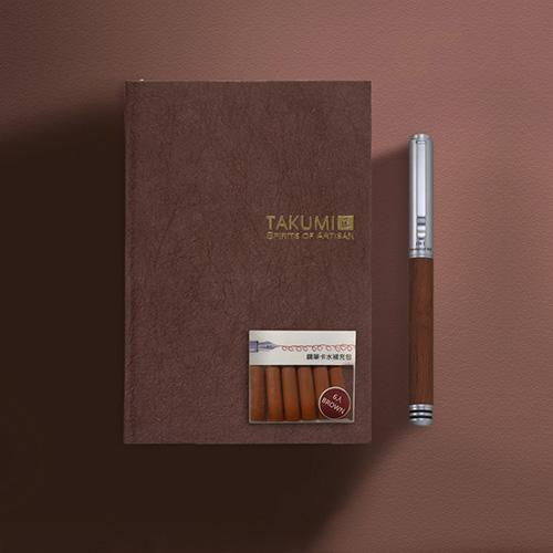 IWI筆記本/鋼筆/水晶印章禮品組合-檜皮TAG6SA-77