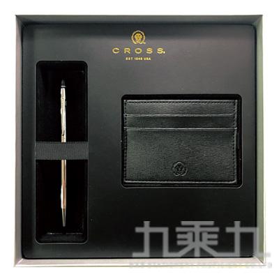 立卡亮鉻原子筆+名片禮盒組AT0622-101+AC295-1