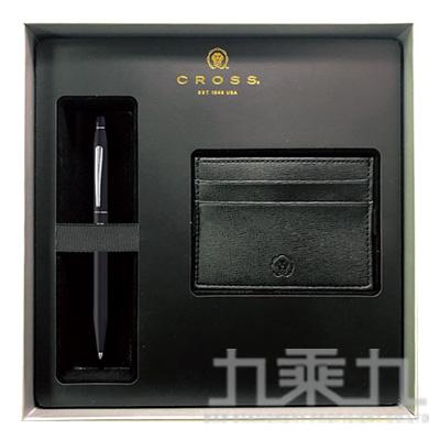 立卡經典黑原子筆+名片夾禮盒組AT0622-102+AC295-1