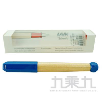 LAMY ABC楓木鋼筆-藍 LM0351  301-0009