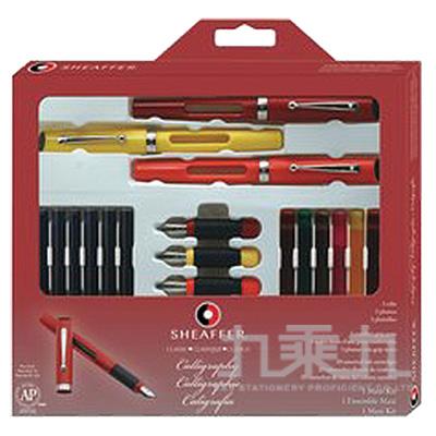 94#西華藝術筆系列美術筆組大  73404