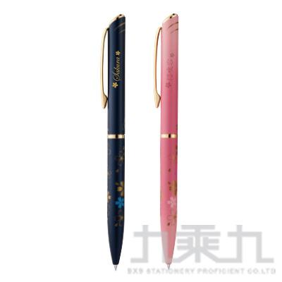 PENTEL ENERGEL ES金屬鋼珠筆櫻花限定 0.5mm