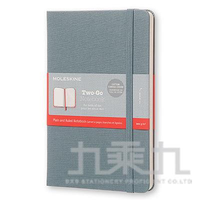 MOLESKINE TWO-GO橫條筆記本-淺藍