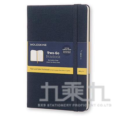 MOLESKINE TWO-GO橫條筆記本-深藍